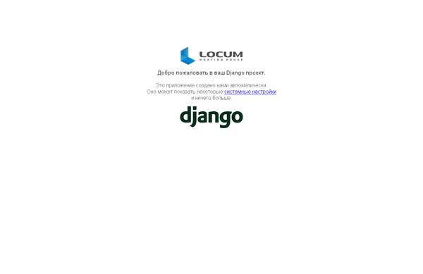 Тестовый Django-проект